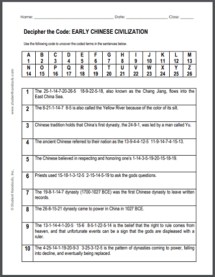 Early Chinese Civilization Decipher-the-Code Puzzle Worksheet - Free to print (PDF file). For high school World History-Global Studies.