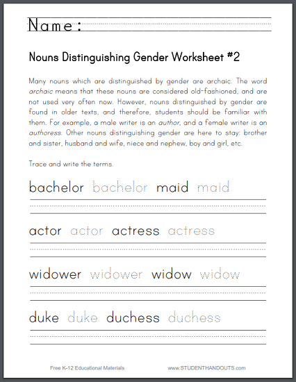 Nouns Distinguishing Gender List Worksheet - Free to print (PDF file).