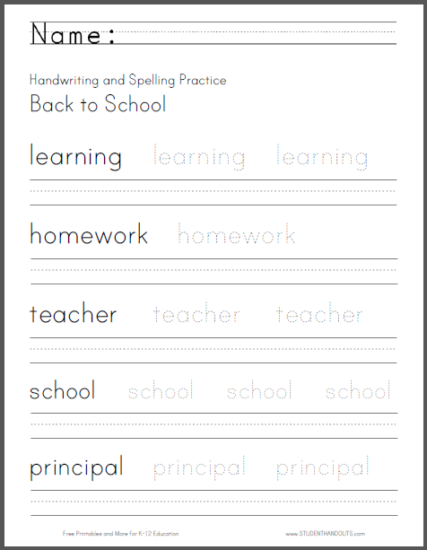 Back to School Handwriting Worksheet - Free to print (PDF file).