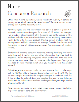 Consumer Research Project - Free to print (PDF files and instructions).
