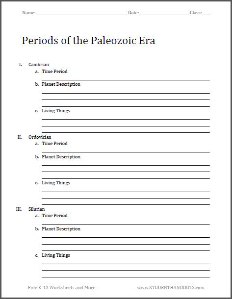 Periods of the Paleozoic Era - Free printable blank outline worksheet (PDF file).