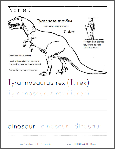 tyrannosaurus rex worksheet for kids student handouts. Black Bedroom Furniture Sets. Home Design Ideas