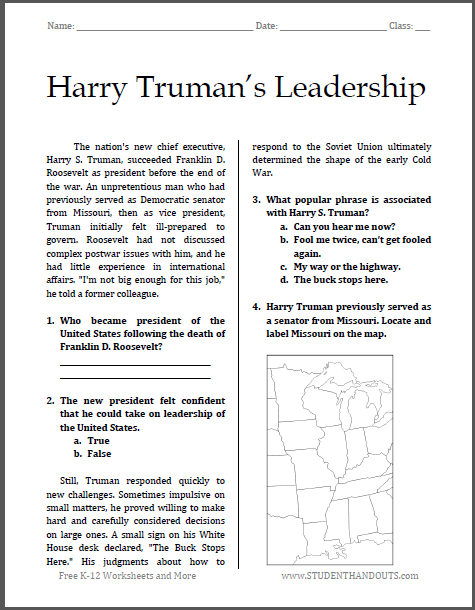 Harry Truman's Leadership - Free printable reading with questions (PDF file) for high school United States History students.