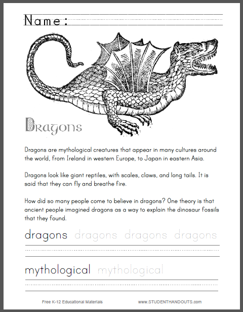 Dragon Mythology Worksheet | Student Handouts