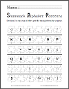 Shamrock ABC Completion Worksheet