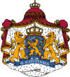 Netherlands Coat-of-Arms