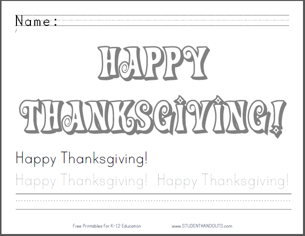 Happy Thanksgiving Writing Practice - Free to print (PDF file) for kindergarten and first grade.