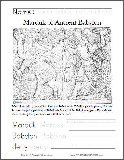 Marduk, God of Ancient Babylon - Free printable coloring sheet with handwriting and spelling practice for lower elementary students (PDF file).