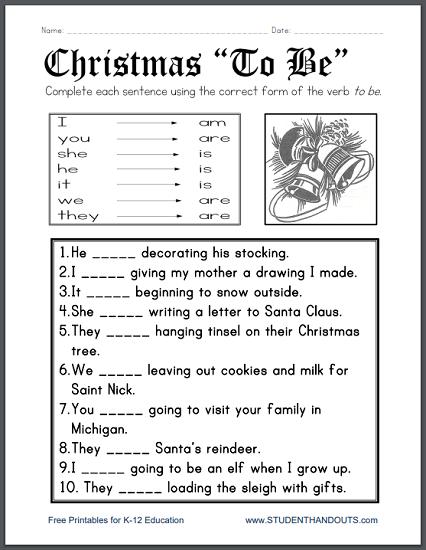 "Christmas ""To Be"" Verb Worksheet - Free to print (PDF file)."
