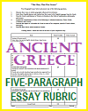 Ancient Greece Essay Test