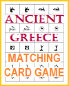 Ancient Greece Memory-style Card Game