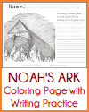Noah's Ark Coloring Page with Writing Practice