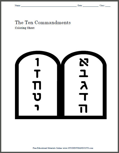 Ten Commandments Coloring Page for Kids