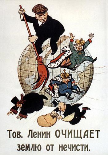 Vladimir Lenin Soviet Propaganda Poster