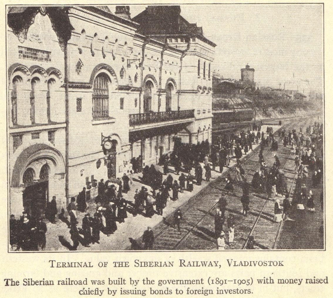 Terminal of the Trans-Siberian Railway (Railroad) in Vladivostok, Russia, photographed circa 1920.