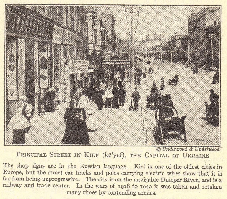 Principal Street in Kiev, Ukraine, photographed circa 1920.