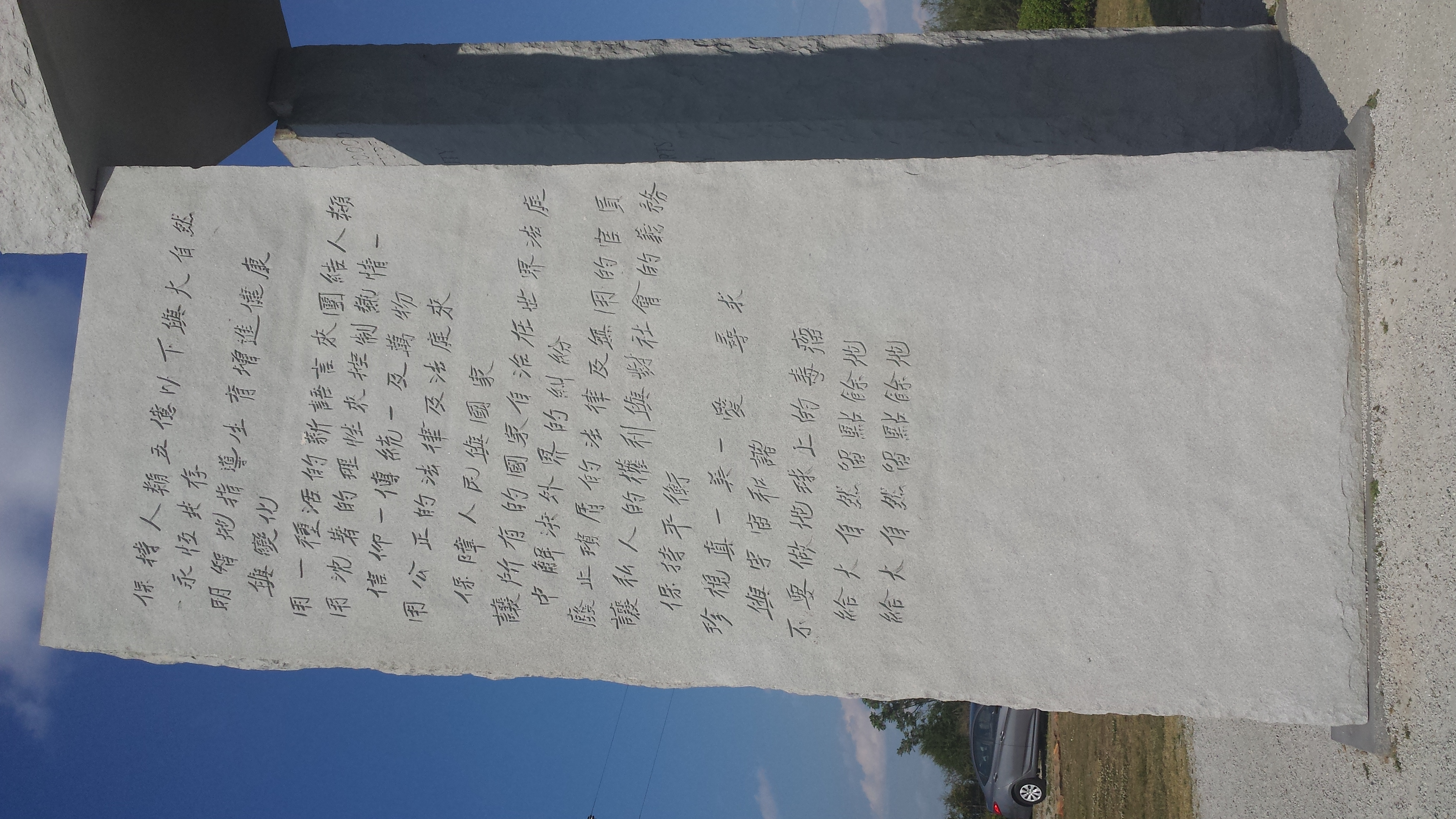 What Are The Georgia Guidestones Pictures And Facts