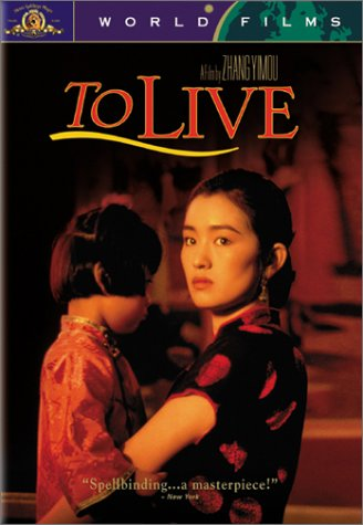 To Live (1994) - Movie review and guide for high school World History teachers.