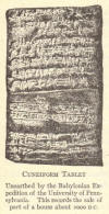 Cuneiform tablet.