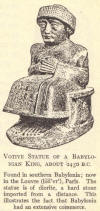 Babylonian Votive Statue