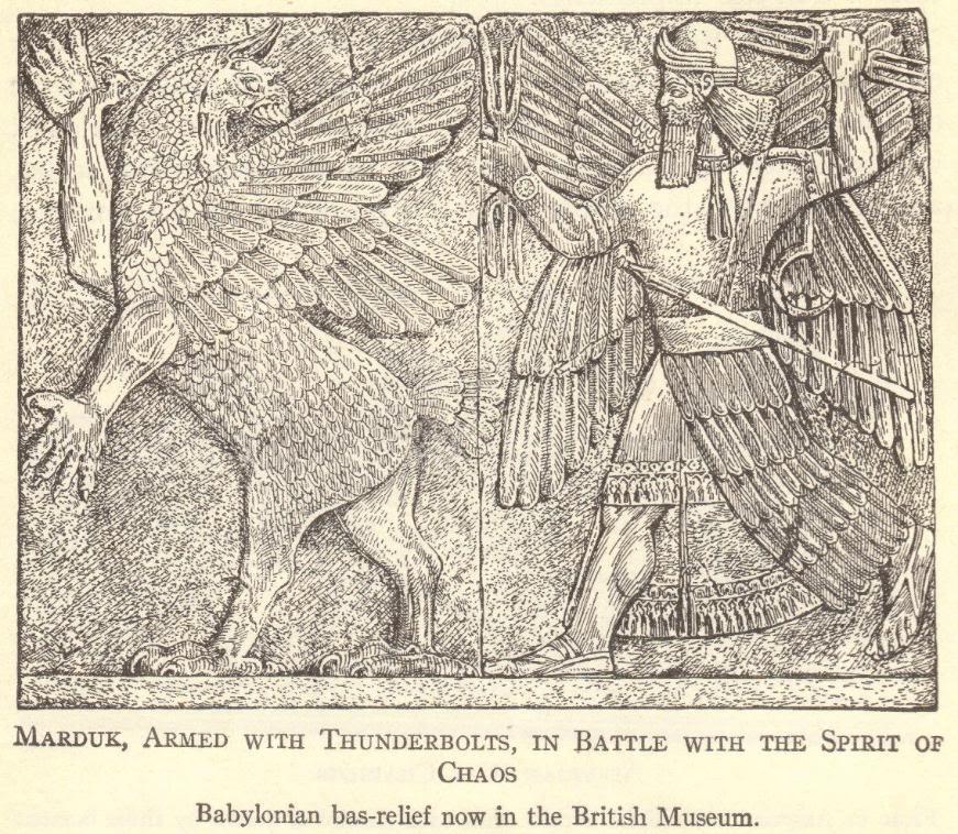 Ancient Babylonian God Marduk
