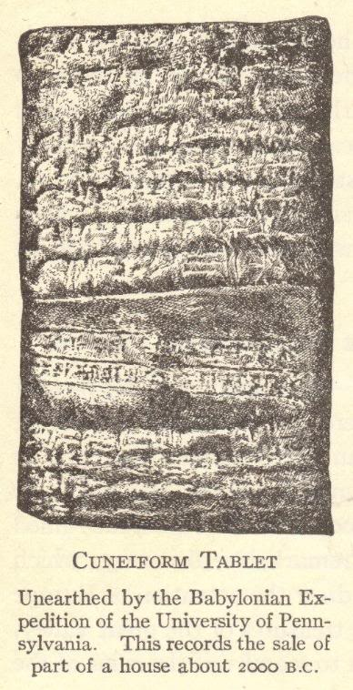 Cuneiform Tablet from Ancient Babylon