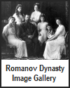 Romanov Dynasty Image Gallery
