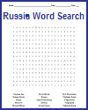 Russia Word Search Puzzle
