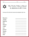 Twelve Tribes of Israel in ABC Order Worksheet