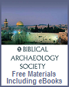 Free Materials from the Biblical Archaeology Society