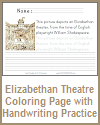 Elizabethan Theater Coloring Page with Writing Practice