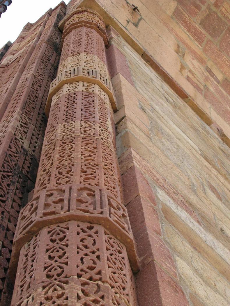 Carved Pillar at Delhi's Qutab Complex