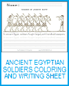 Ancient Egyptian Soldiers Coloring and Writing Sheet