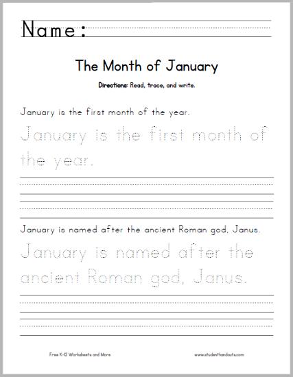 January Writing Practice Worksheet