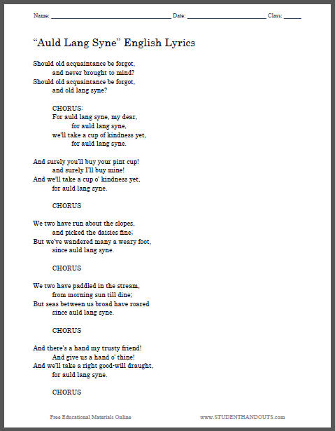 auld lang syne lyrics pdf