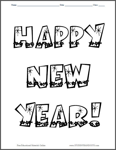 Happy New Year! - Coloring Page | Student Handouts