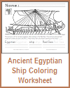 Ancient Egyptian Ship Coloring and Handwriting Worksheet