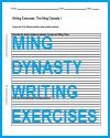 Ming Dynasty Essay Questions