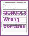 Mongolian Empire Essay Questions