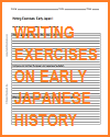 Essay Questions on Early Japan