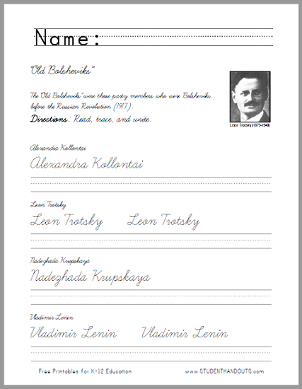 Old Bolsheviks Handwriting Practice Worksheets - Free to print (PDF files).