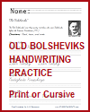 Old Bolsheviks Handwriting Practice Worksheets