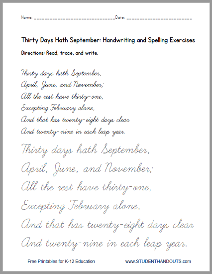 Thirty Days Hath September Printable Worksheets - Free to print (PDF files).