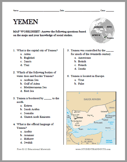 Yemen Map Worksheet - Free to print (PDF file) for students of World Geography.