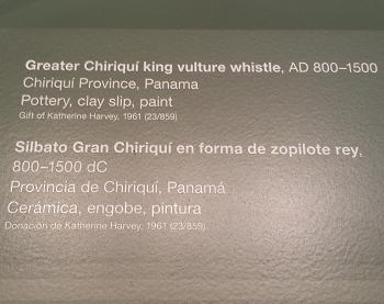 Greater Chiriqui King Vulture Whistle (Panama, 800-1500 C.E.)