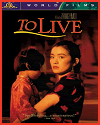To Live (1994) Movie Review