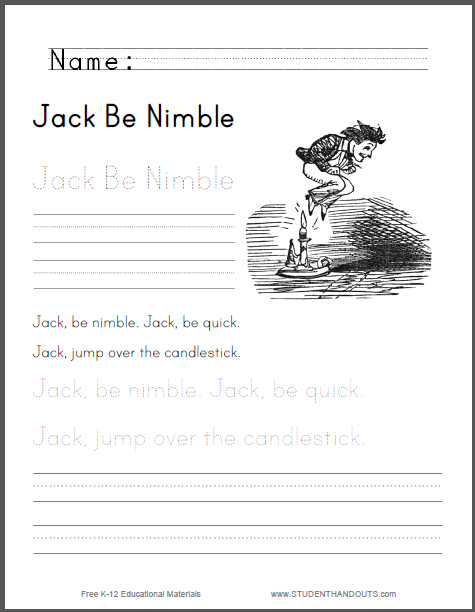 Jack Be Nimble - Nursery rhyme worksheet is free to print (PDF file).