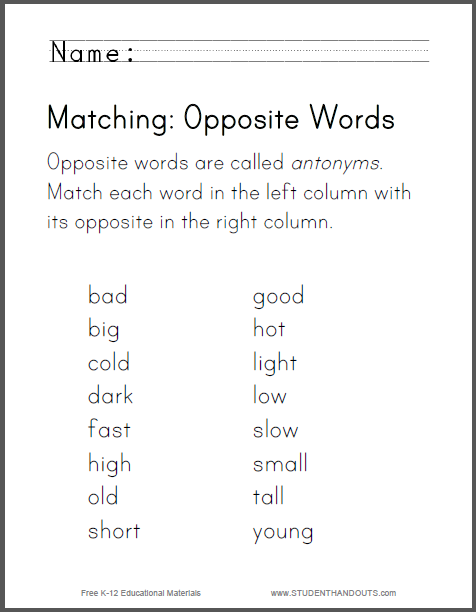 Matching Opposite Words Worksheet - Free to print (PDF file) for kindergarten and first grade students.
