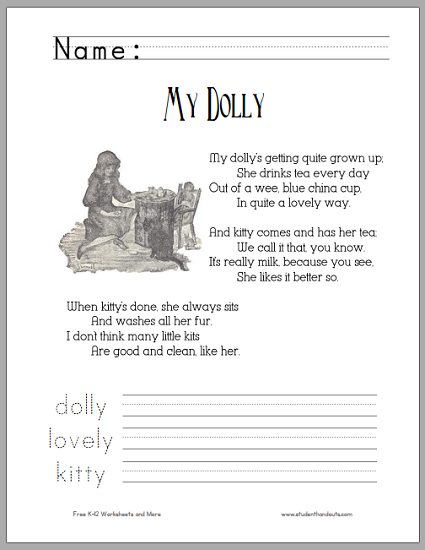 my dolly kindergarten poem worksheet student handouts. Black Bedroom Furniture Sets. Home Design Ideas