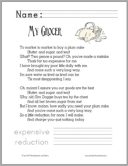 """My Grocer"" Poetry Worksheet for Children - Free to print (PDF file)."